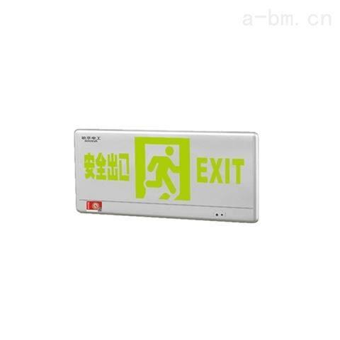 敏华疏散指示灯铝材弧边单面标志灯